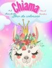 Llama libro da colorare per bambini: Divertiti Illustrazioni impressionanti i disegni d'arte per i bambini, Llamas divertente ed educativo libro da co Cover Image