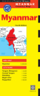 Myanmar Travel Map Fourth Edition: (burma Travel Map) (Periplus Travel Maps) Cover Image