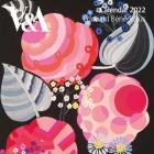 V&A - Édouard Bénédictus Wall Calendar 2022 (Art Calendar) Cover Image