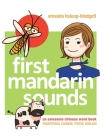 First Mandarin Sounds: an awesome Chinese word book Cover Image
