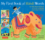 My First Book of Hindi Words: An ABC Rhyming Book of Hindi Language and Indian Culture Cover Image
