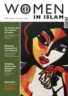 SIHA Journal: Women in Islam (Issue Three) Cover Image
