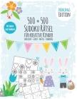 Jahreszeiten Sudoku Buch für kreative Kinder: Sudokubuch mit 500 Zahlen und Symbol Sudokus - Schwierigkeit sehr leicht bis schwer - + 500 Bonus Sudoku Cover Image