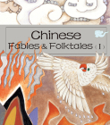 Chinese Fables & Folktales (I) Cover Image