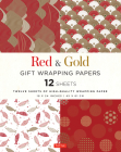 Red & Gold Gift Wrapping Papers 12 Sheets: High-Quality 18 X 24 Inch (45 X 61 CM) Wrapping Paper Cover Image
