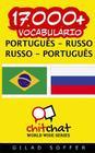 17000+ Portugues - Russo Russo - Portugues Vocabulario Cover Image
