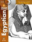 Egyptian Vector Motifs [With CDROM] (Dover Electronic Clip Art) Cover Image