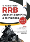15 Practice Sets for RRB Assistant Loco Pilot & Technicians 2018 Stage 2 (Part A) Cover Image