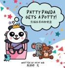 Patty Panda Gets A Potty! Cover Image