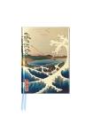 Hiroshige: Sea at Satta (Foiled Pocket Journal) Cover Image