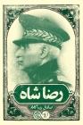 Reza Shah Cover Image