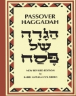 Passover Haggadah Cover Image