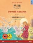 野天鹅 - Yě tiān'é - De vilda svanarna (中文 - 瑞典语): 根据安徒 Cover Image