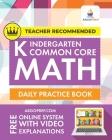 Kindergarten Common Core Math Cover Image