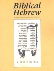 Biblical Hebrew, Second Ed. (Supplement for Advanced Comprehension) (Yale Language Series) Cover Image