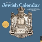 The 2021 Jewish Calendar 16-Month Wall Calendar: Jewish Year 5781 Cover Image