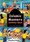 Islamic Manners Activity Book Cover Image