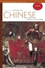 Chinese Writers on Writing (Writer's World) Cover Image