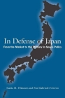 In Defense of Japan: From the Market to the Military in Space Policy Cover Image