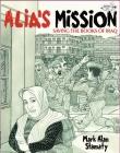 Alia's Mission: Saving the Books of Iraq Cover Image