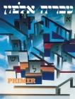 Hebrew a Language Course Primer Cover Image