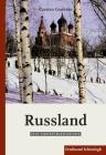 Russland: Eine Strukturgeschichte Cover Image
