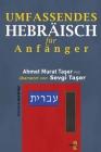 Umfassendes Hebräisch für Anfänger Cover Image