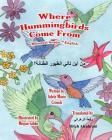 Where Hummingbirds Come From Bilingual Arabic English Cover Image