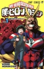 My Hero Academia ( Volume 1 of 25) Cover Image