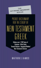Pocket Dictionary for the Study of New Testament Greek (IVP Pocket Reference) Cover Image