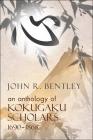 Anthology of Kokugaku Scholars: 1690-1898 (Cornell East Asia #184) Cover Image