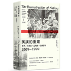 The Reconstruction of Nations Cover Image