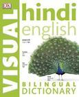 Hindi English Bilingual Visual Dictionary Cover Image
