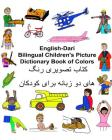 English-Dari Bilingual Children's Picture Dictionary Book of Colors Cover Image