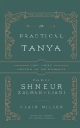 The Practical Tanya - Part Three - Letter On Repentance Cover Image