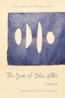 The Year of Blue Water (Yale Series of Younger Poets #113) Cover Image