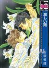 Intense Rain (Yaoi Manga) Cover Image