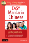Easy Mandarin Chinese: A Complete Language Course and Pocket Dictionary in One (100 Minute Audio CD Included) [With CD (Audio)] Cover Image
