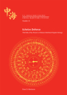 Echelon Defense: The Role of Sea Power in Chinese Maritime Dispute Strategy: The Role of Sea Power in Chinese Maritime Dispute Strategy (China Maritime Studies) Cover Image