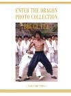 Bruce Lee Enter the Dragon Photo album Vol 2 Cover Image