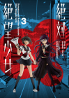 Danganronpa Another Episode: Ultra Despair Girls Volume 3 Cover Image