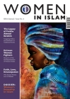 SIHA Journal: Women in Islam (Issue Four) Cover Image