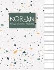 Korean Hangul Practice Notebook: For Writing Practice Korean Alphabets Manuscript Paper Cover Image