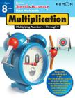 Speed & Accuracy: Multiplying Numbers 1-9 Cover Image