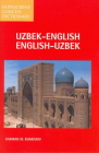 Uzbek-English/English-Uzbek Concise Dictionary (Hippocrene Concise Dictionary) Cover Image