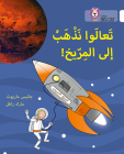 Collins Big Cat Arabic – Let's Go to Mars: Level 10 Cover Image