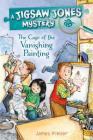 Jigsaw Jones: The Case of the Vanishing Painting (Jigsaw Jones Mysteries) Cover Image
