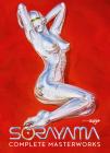 Sorayama: Complete Masterworks Cover Image