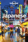 Lonely Planet Japanese Phrasebook & Dictionary Cover Image