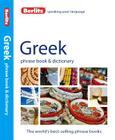 Berlitz Greek Phrase Book & Dictionary (Berlitz Phrase Book & Dictionary: Greek) Cover Image